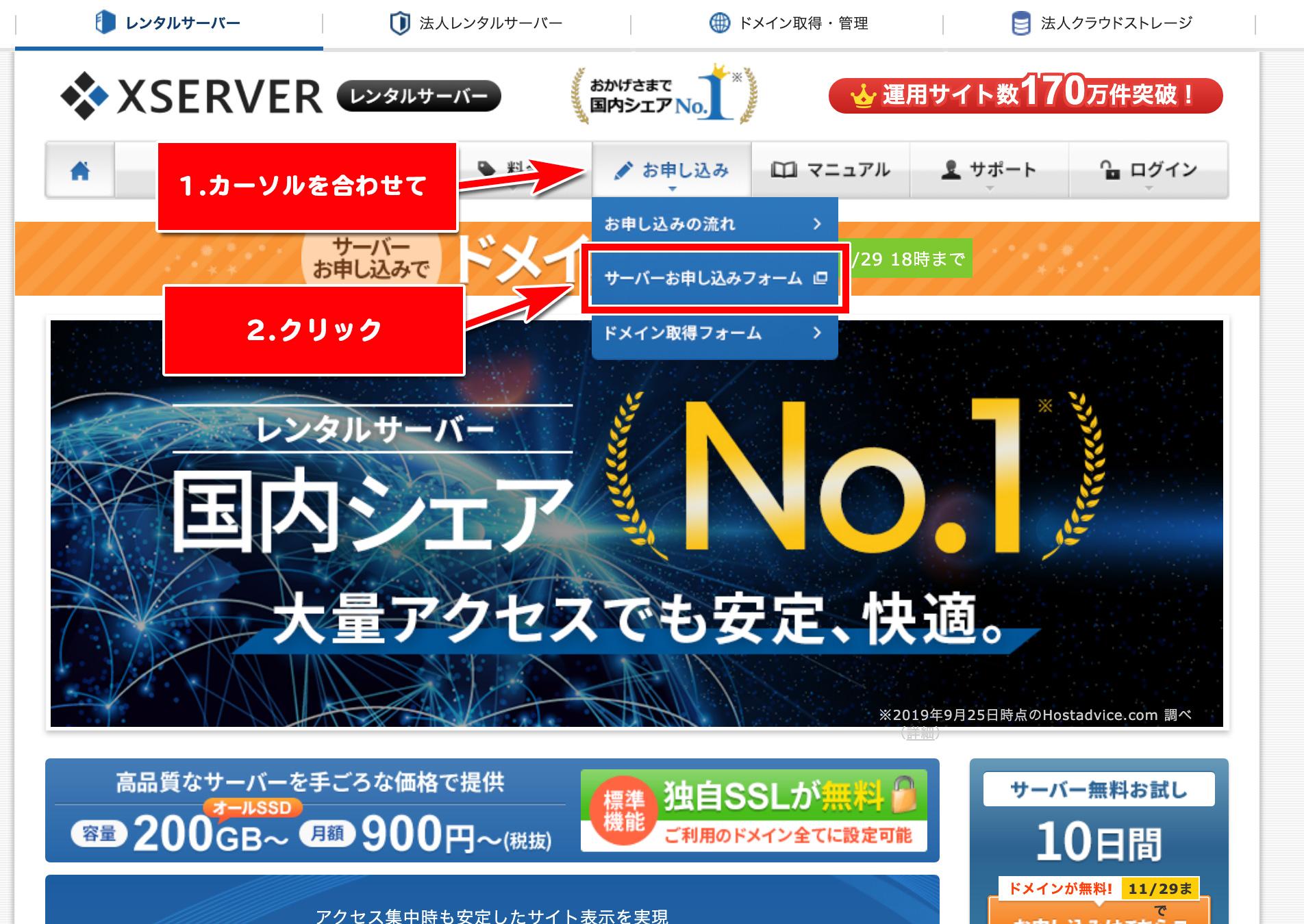 Xserver01