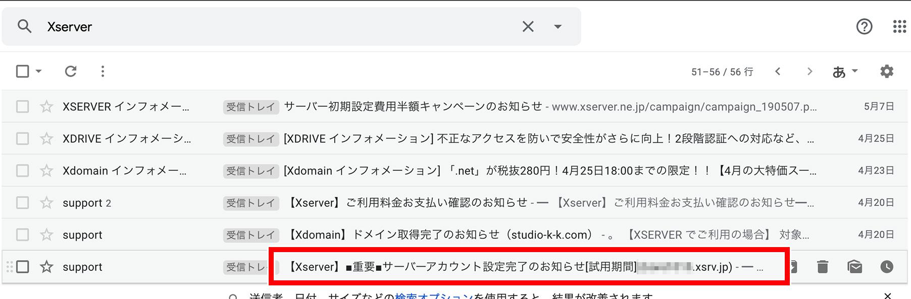 Xserver07